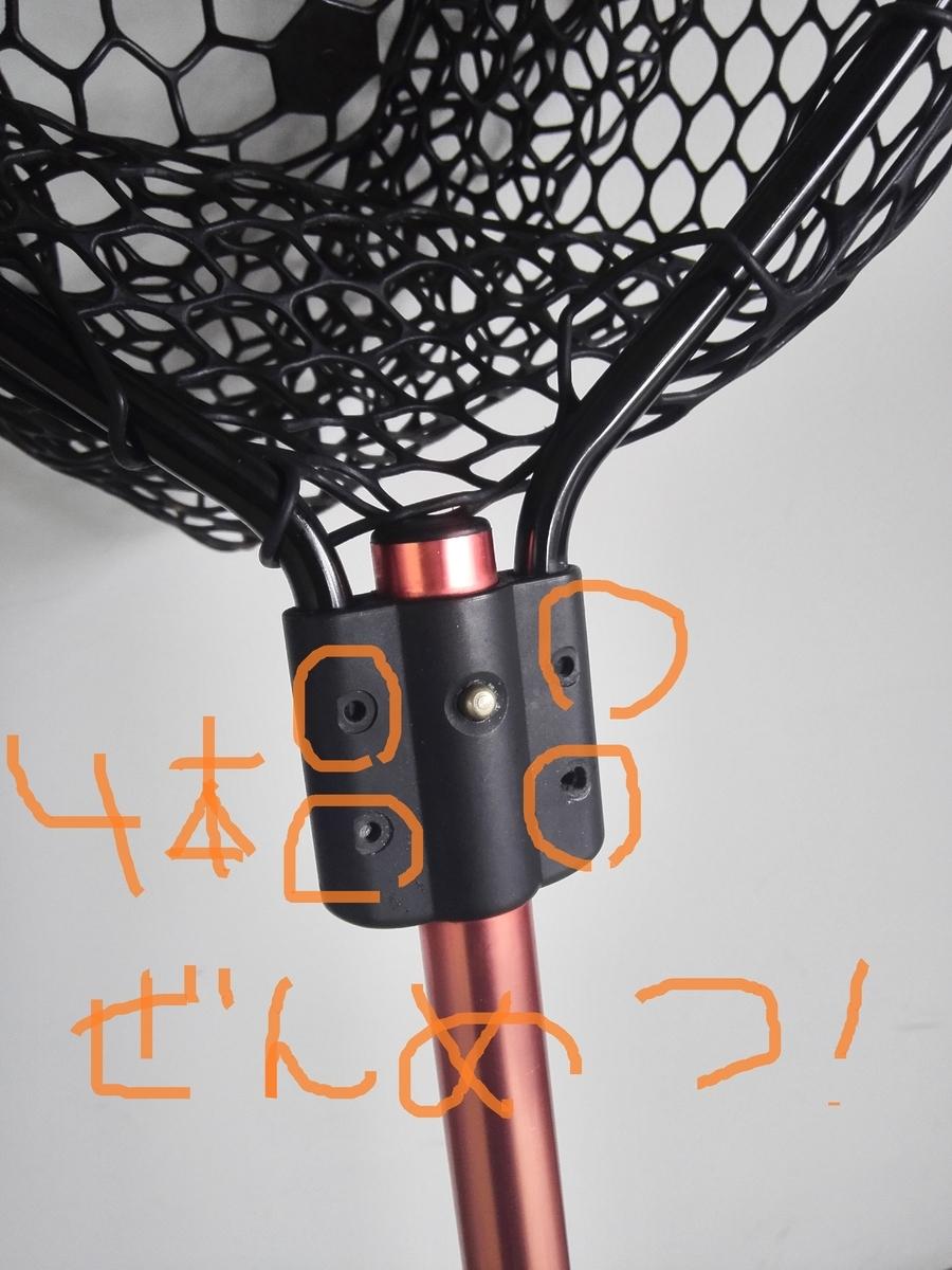 f:id:ryo0119r:20190425113010j:plain