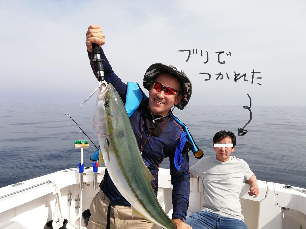 f:id:ryo0119r:20190614125235j:plain