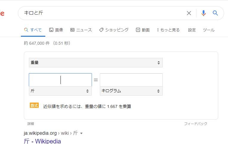 f:id:ryo0119r:20200422103001j:plain