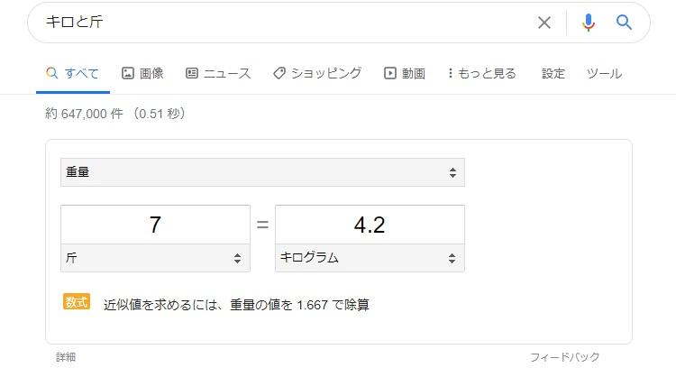 f:id:ryo0119r:20200422105108j:plain