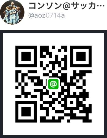 f:id:ryo021214:20181210165456j:plain
