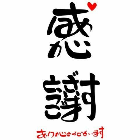 f:id:ryo0213m0406:20171005082456j:plain
