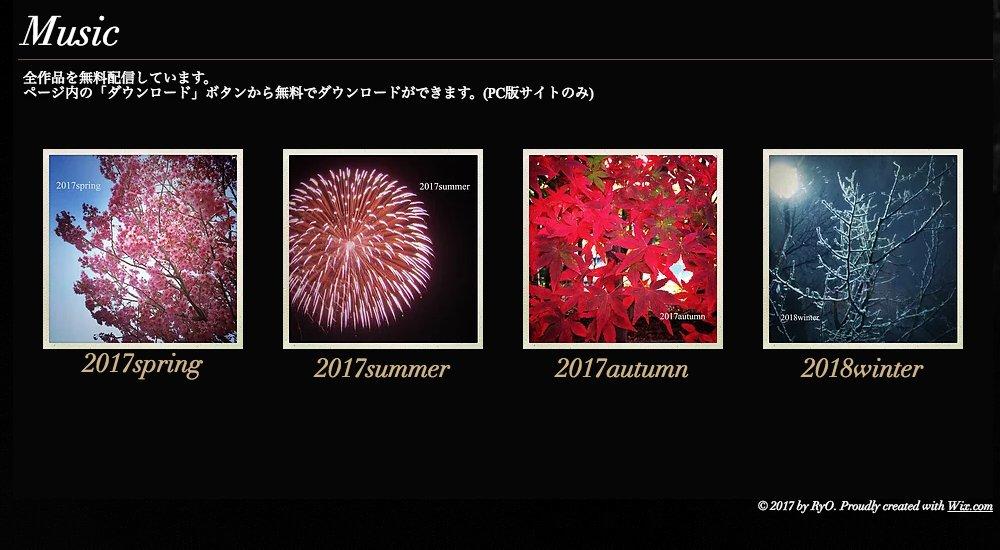 f:id:ryo0825:20180314002615j:plain
