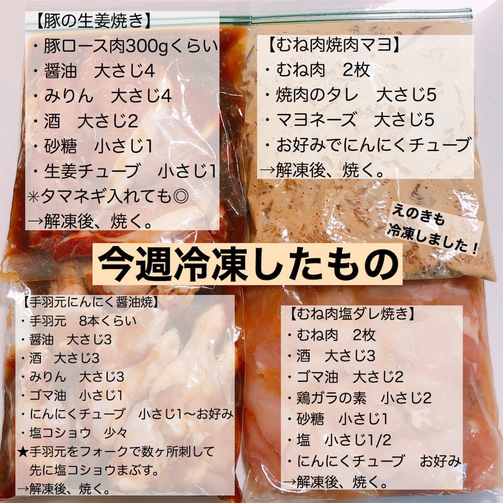 f:id:ryo08tan:20191107224744p:image