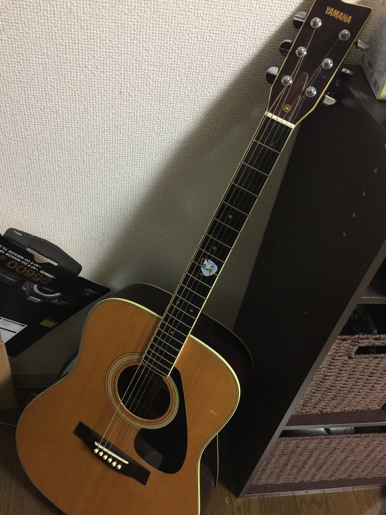 f:id:ryo1192:20180908175815j:plain