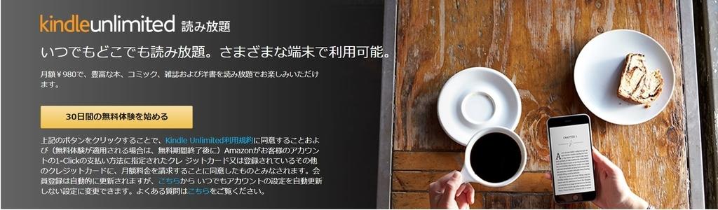 f:id:ryo1192:20180921113506j:plain