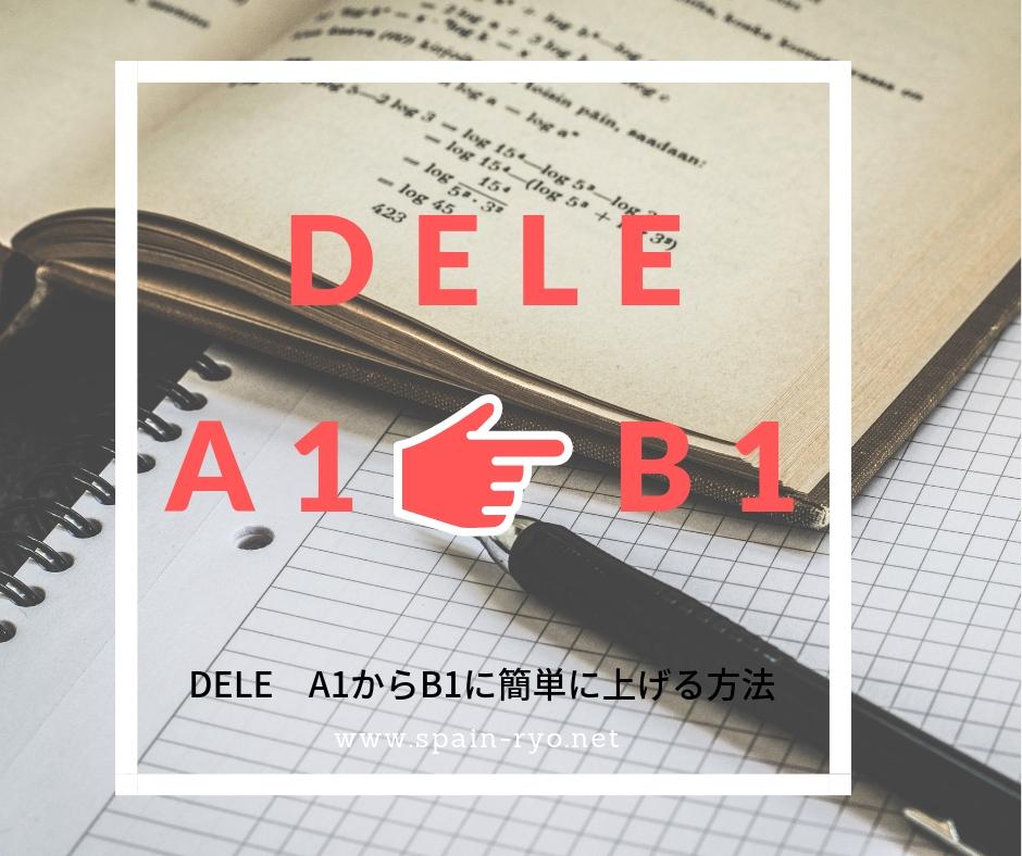 f:id:ryo1192:20181102070757j:plain