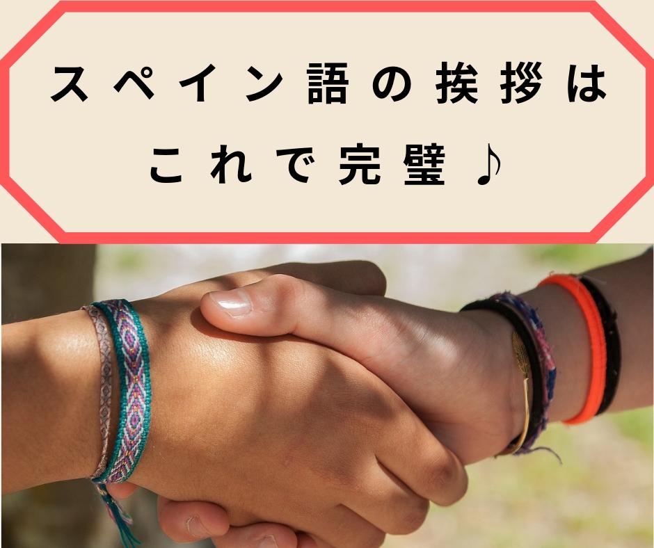f:id:ryo1192:20181102104703j:plain