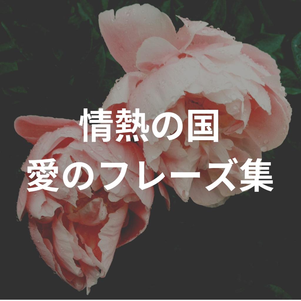 f:id:ryo1192:20181103061143j:plain