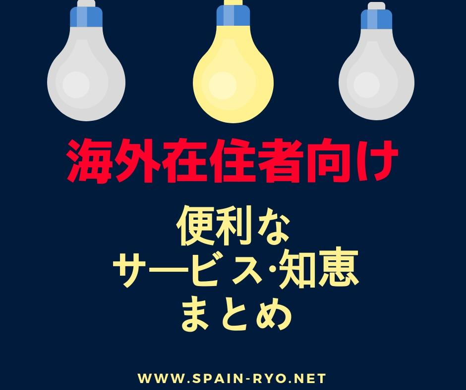 f:id:ryo1192:20181107170218j:plain