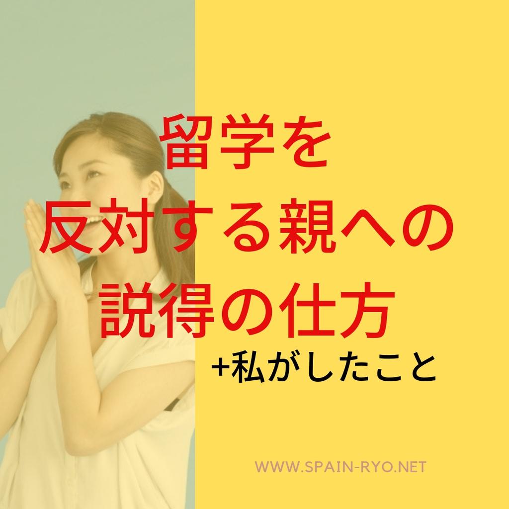 f:id:ryo1192:20181107174334j:plain