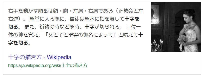 f:id:ryo1192:20181114000023j:plain