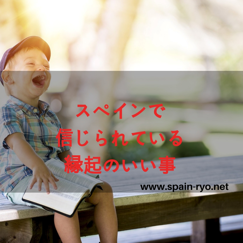 f:id:ryo1192:20181115081742j:plain