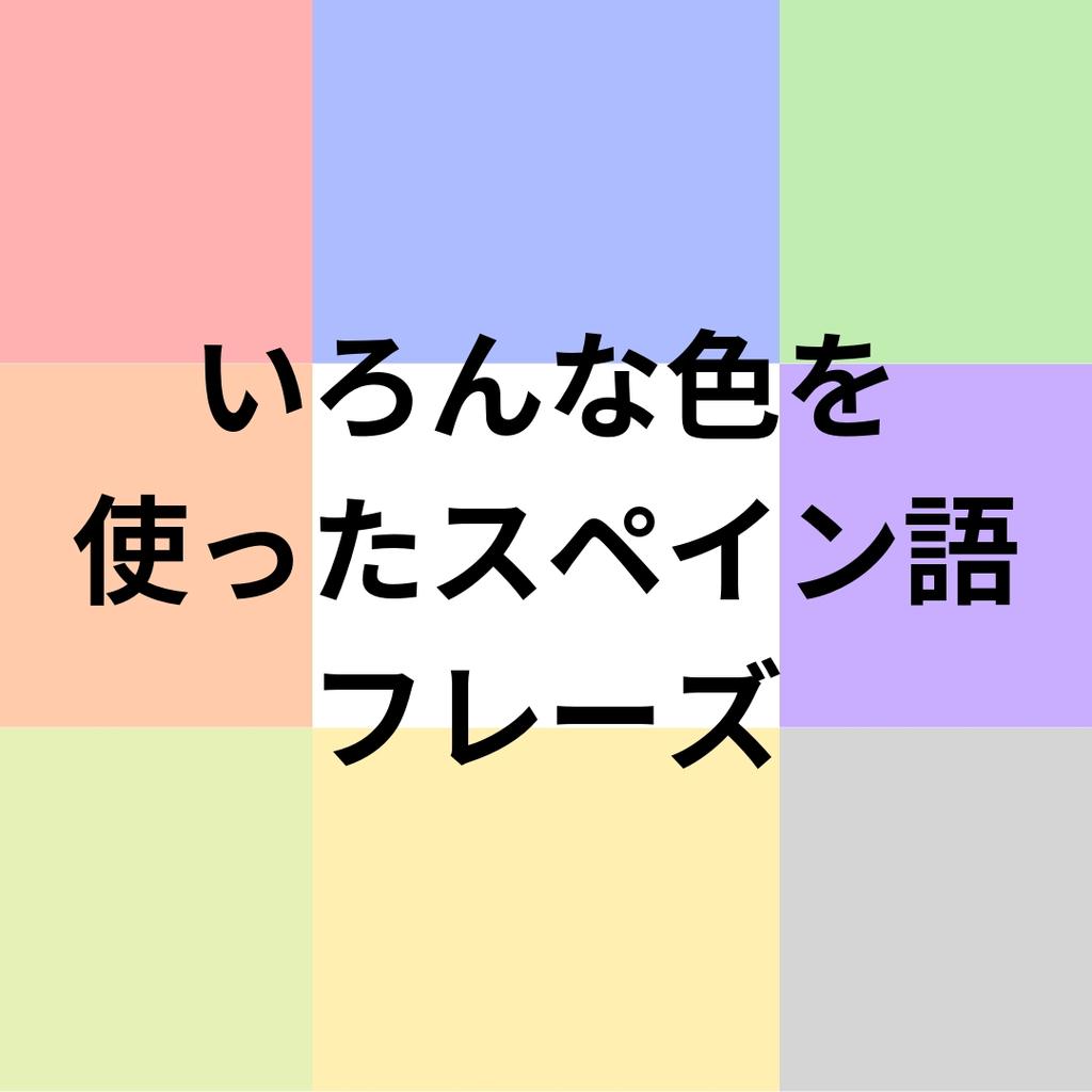 f:id:ryo1192:20181119045526j:plain