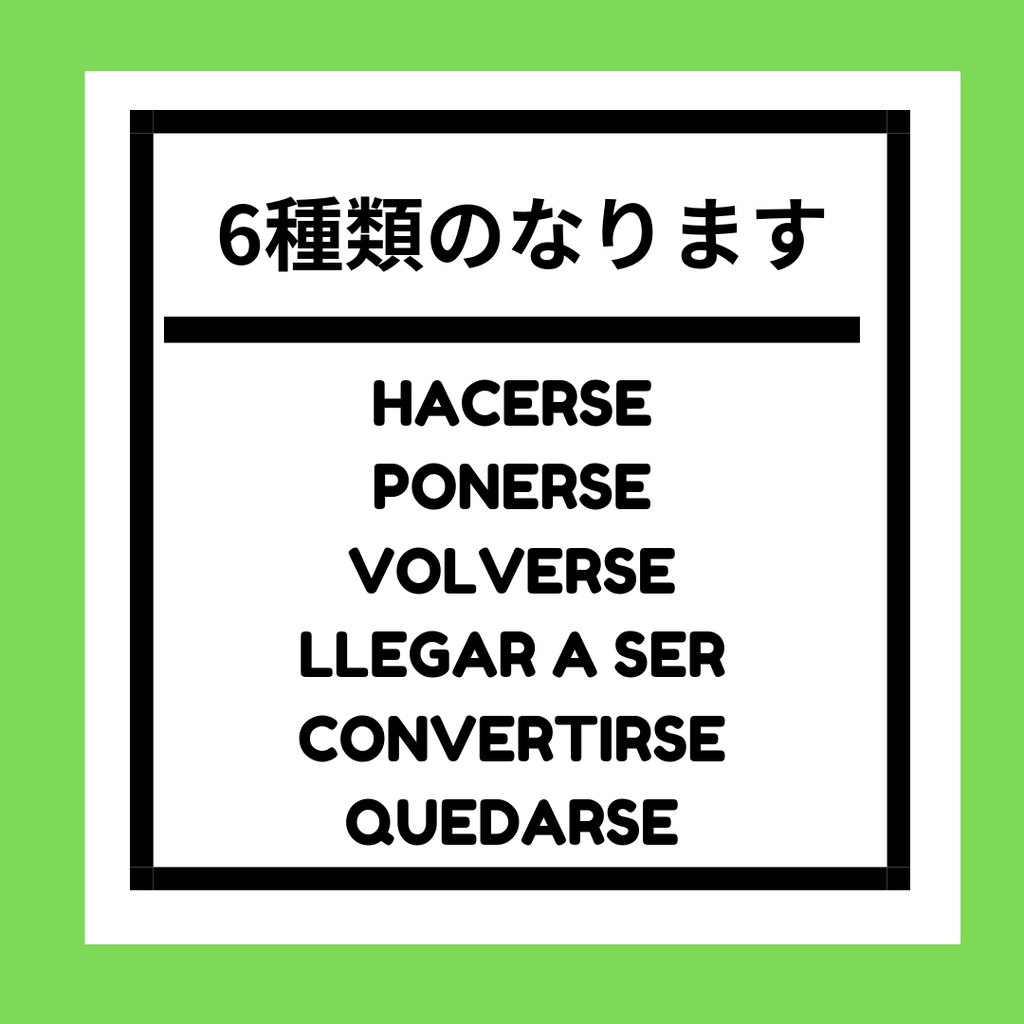 f:id:ryo1192:20181126115634j:plain