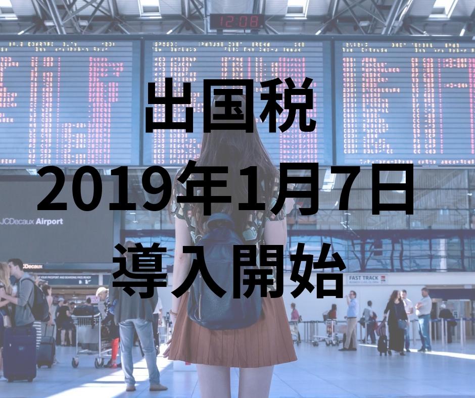 f:id:ryo1192:20190108114106j:plain