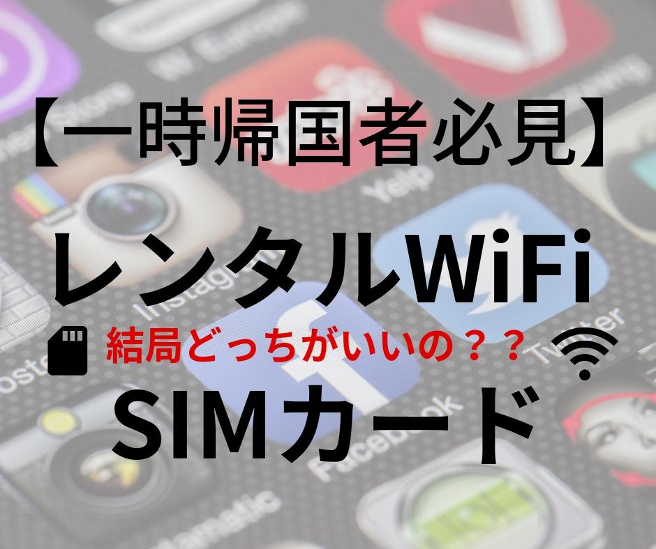 f:id:ryo1192:20190304224412j:plain