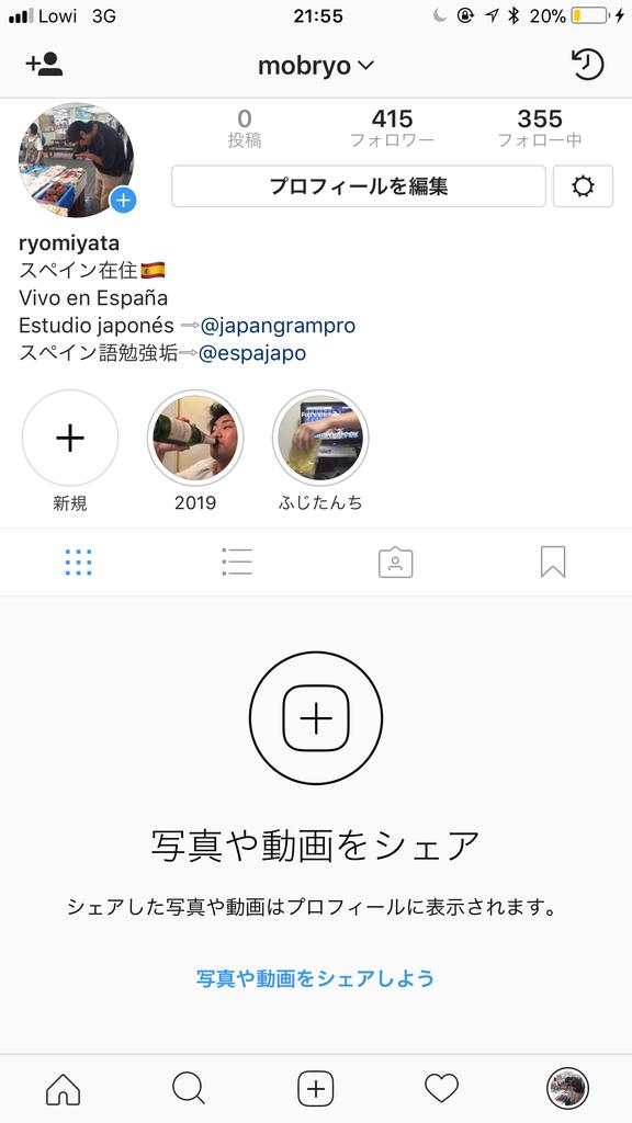 f:id:ryo1192:20190308071852p:plain
