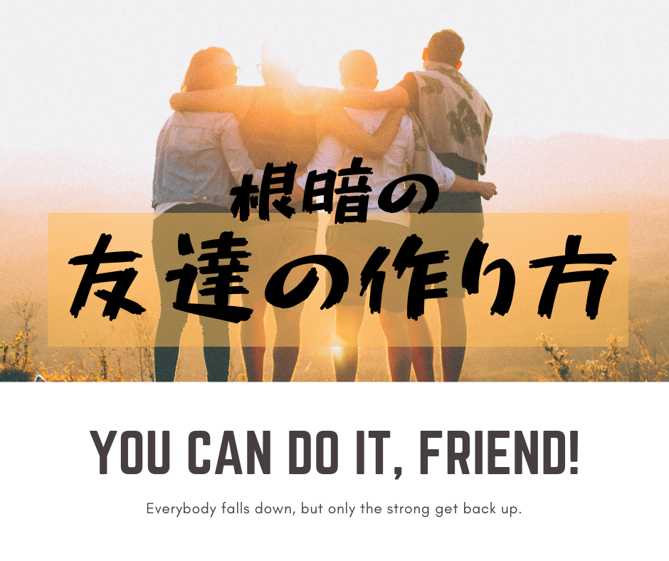 f:id:ryo1192:20190531200544p:plain