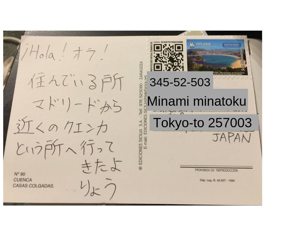 f:id:ryo1192:20190627011909p:plain