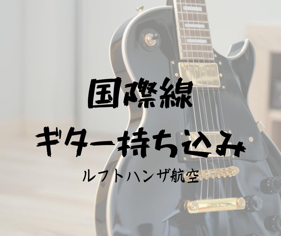 f:id:ryo1192:20190909013016p:plain