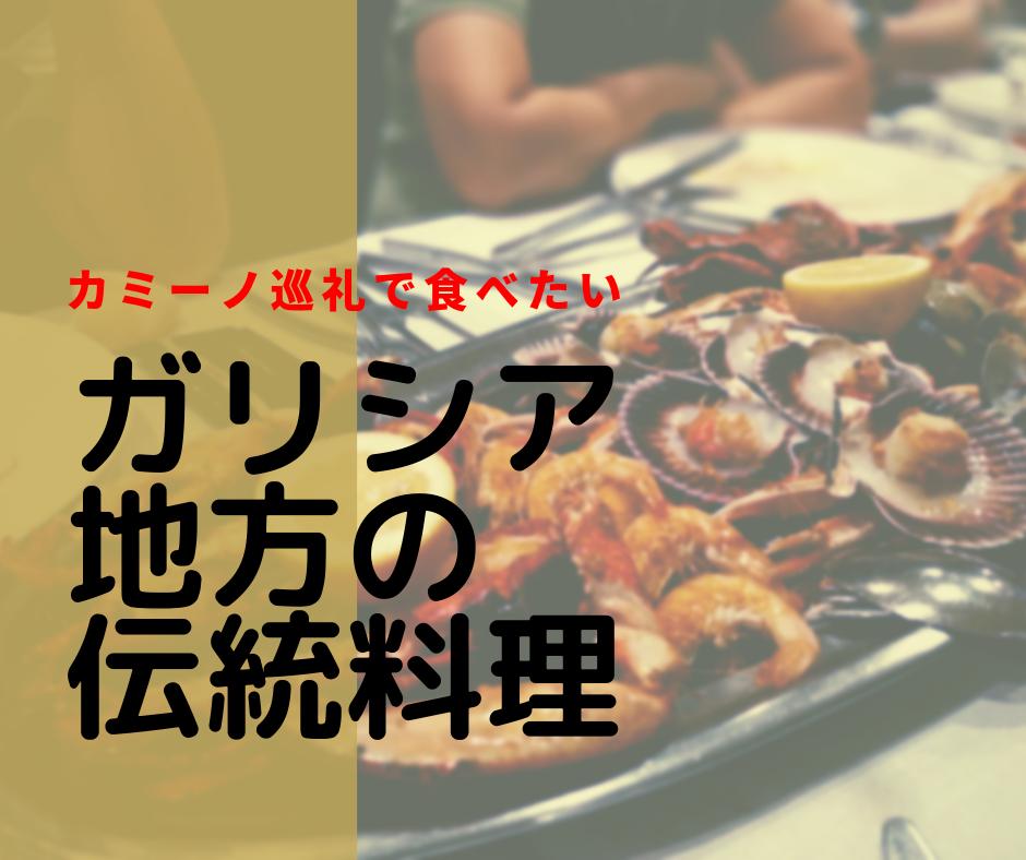 f:id:ryo1192:20190912223651p:plain