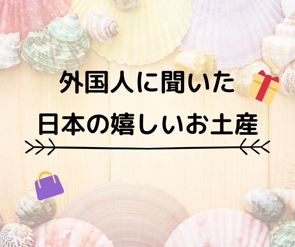 f:id:ryo1192:20191023224246j:plain