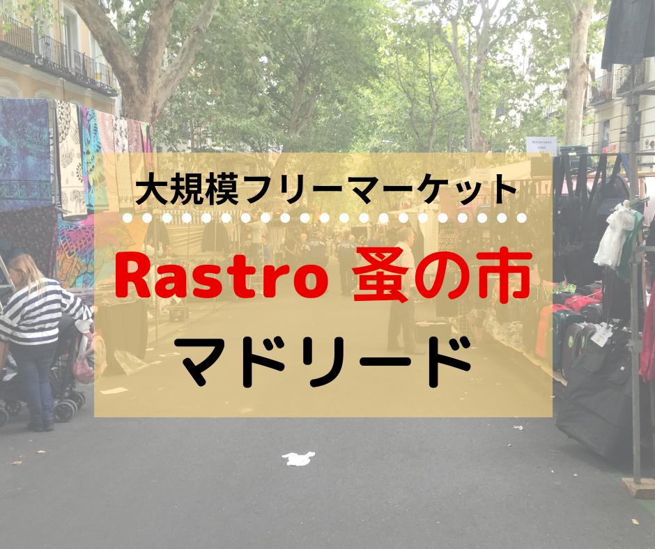 f:id:ryo1192:20191026090605p:plain
