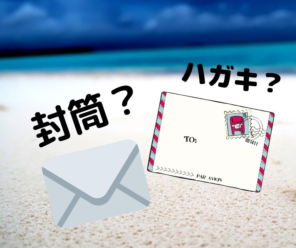 f:id:ryo1192:20200113040511p:plain