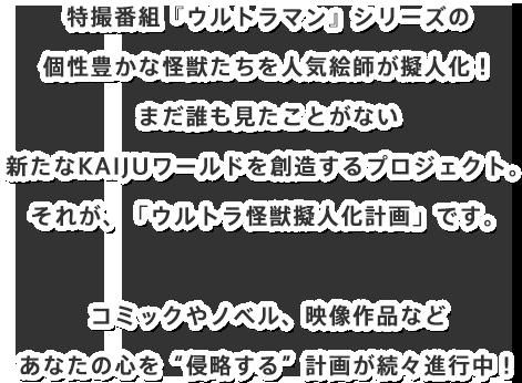 f:id:ryo1415:20181124173438p:plain