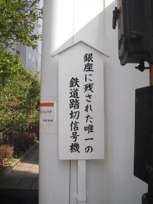 20111010185918