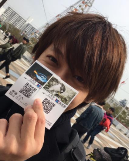 f:id:ryo2307:20170624230002j:plain