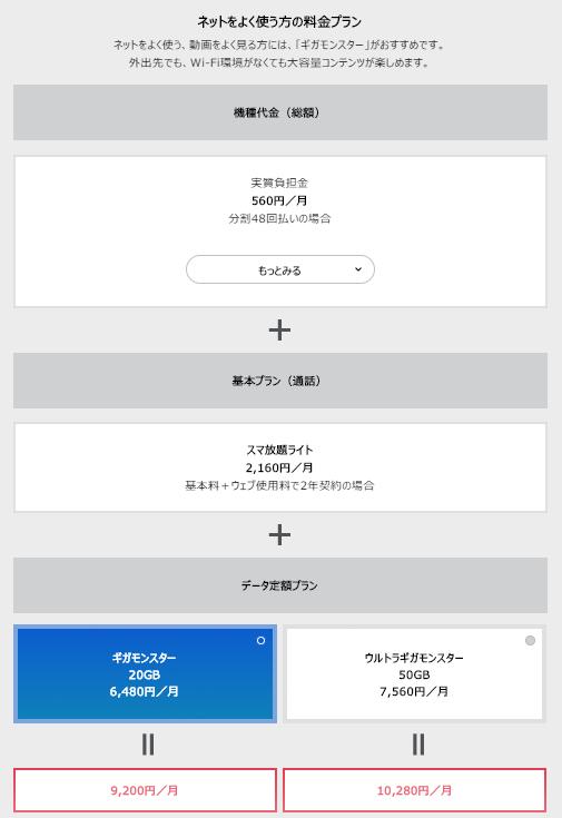 f:id:ryo243nissy:20171024134702p:plain