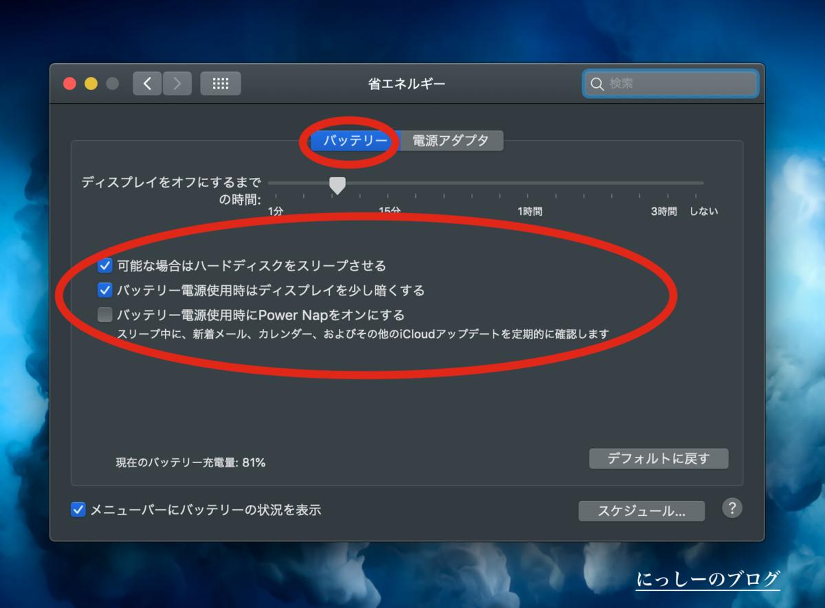 f:id:ryo243nissy:20190402092231p:plain