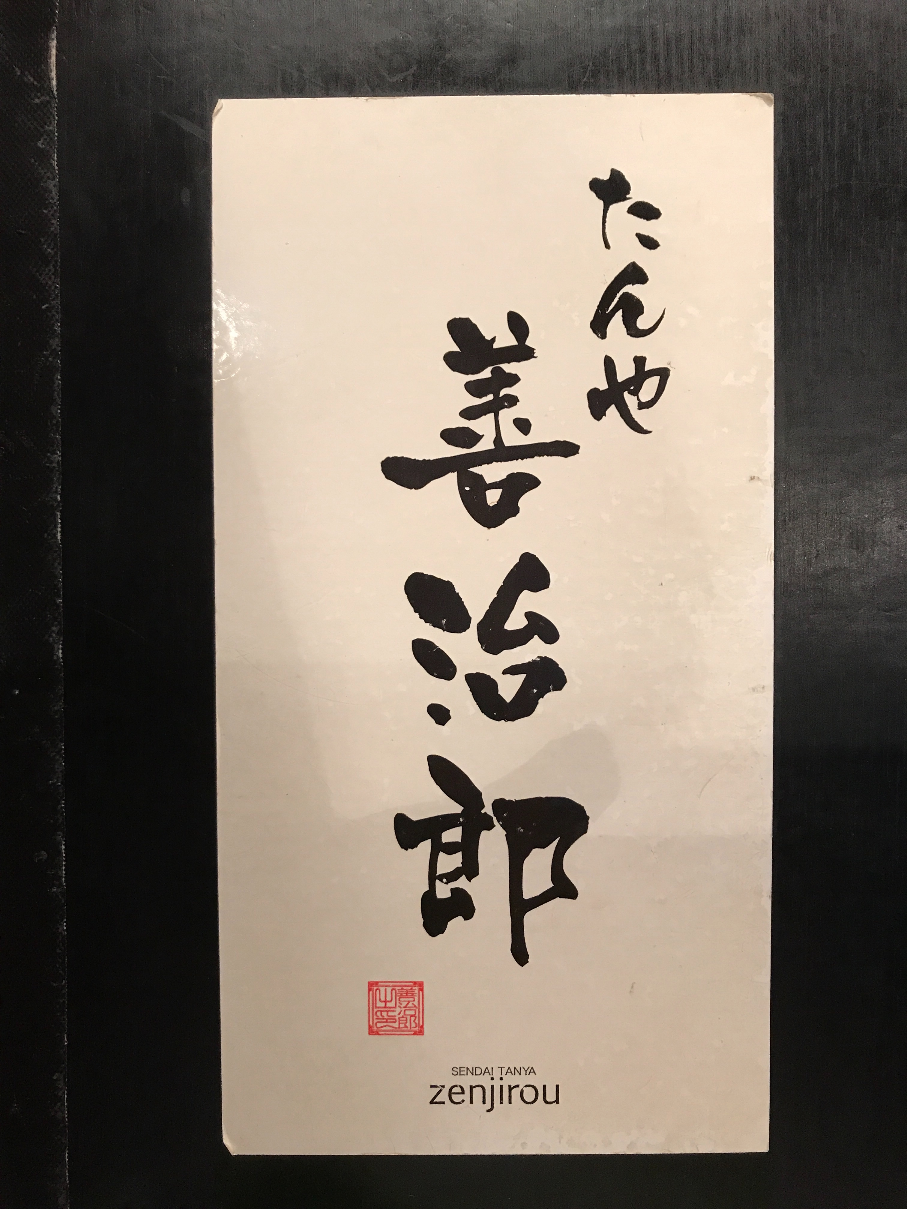 f:id:ryo2825:20171009200247j:image