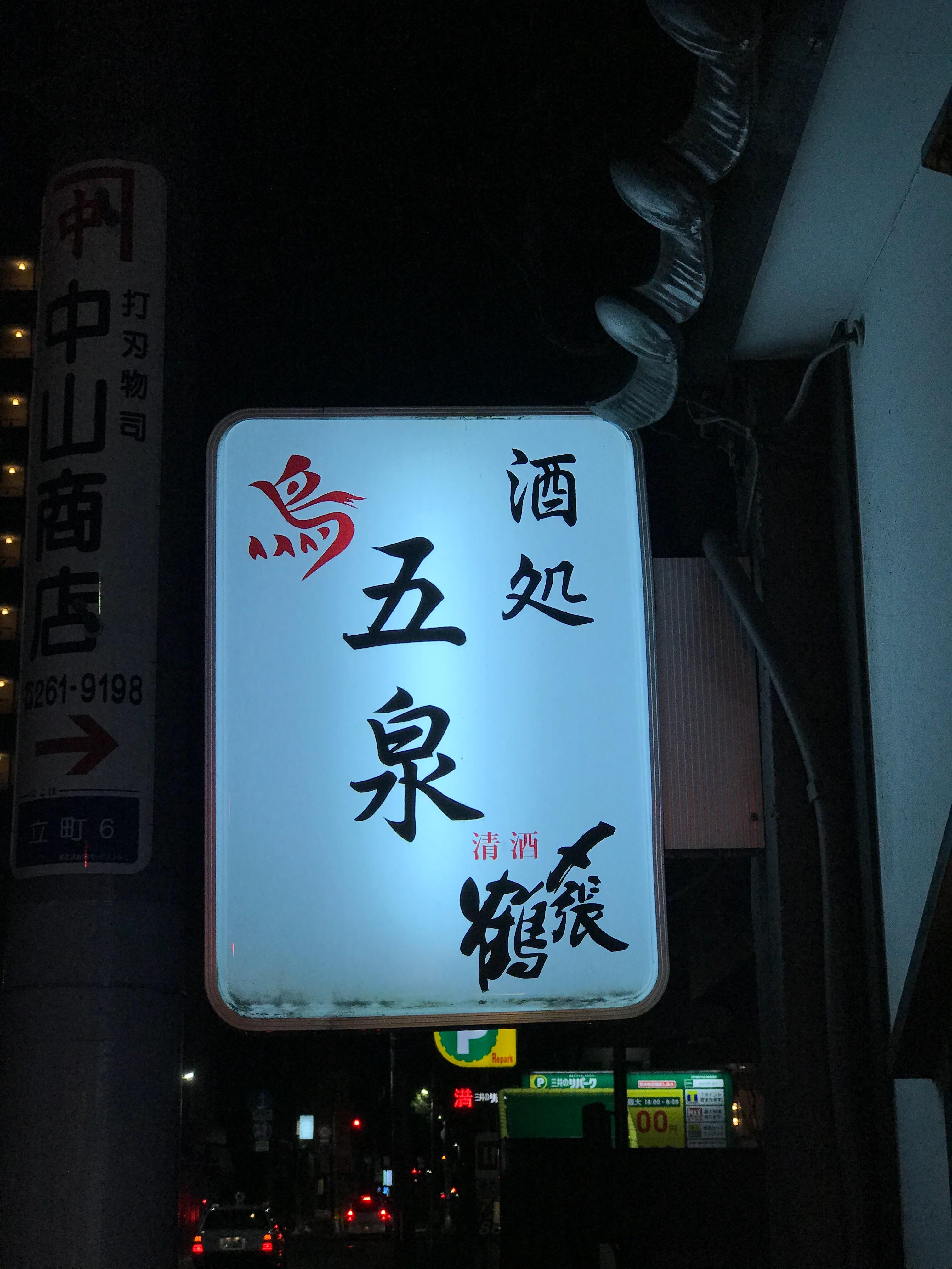 f:id:ryo2825:20180104011819j:image