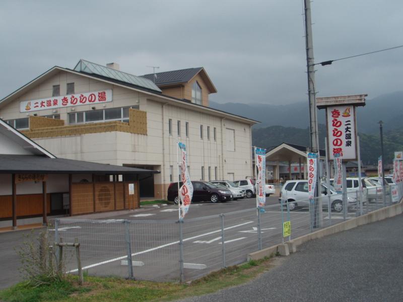 f:id:ryo326:20110504165827j:image