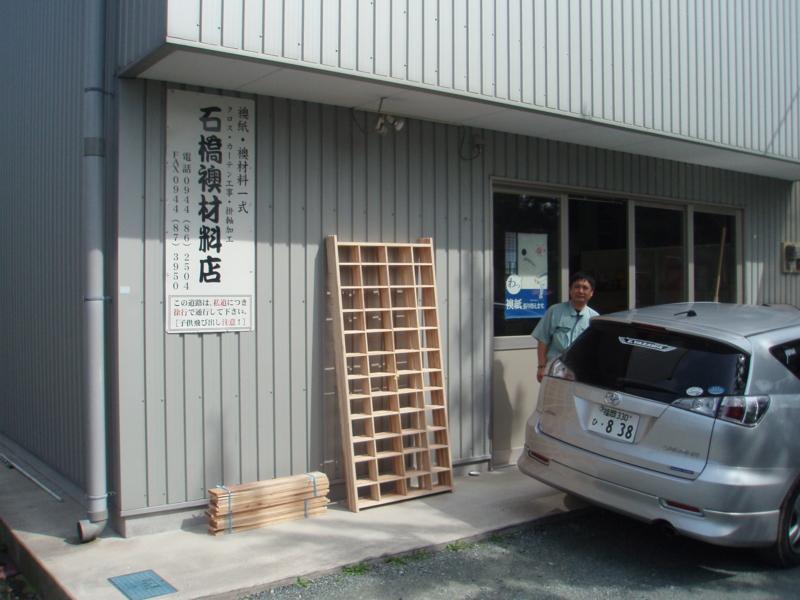 f:id:ryo326:20110530161417j:image