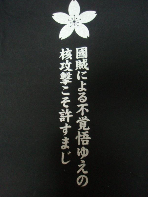 f:id:ryo326:20110829213508j:image