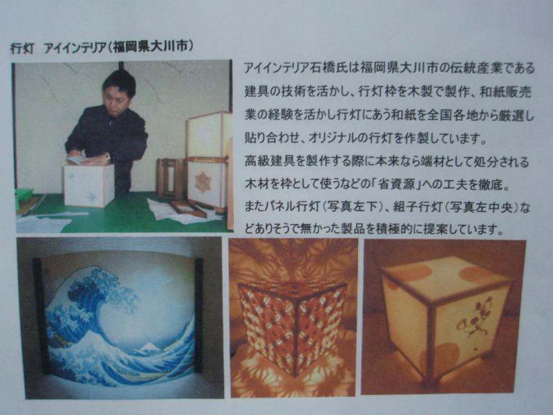 f:id:ryo326:20110928193013j:image