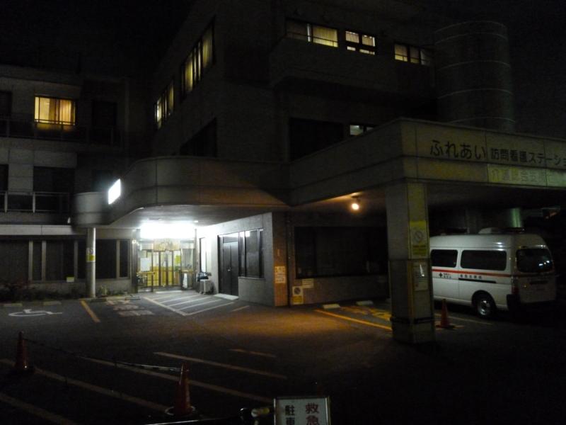f:id:ryo326:20120108213039j:image
