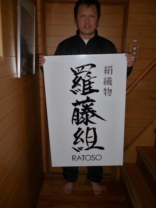 f:id:ryo326:20120116190220j:image