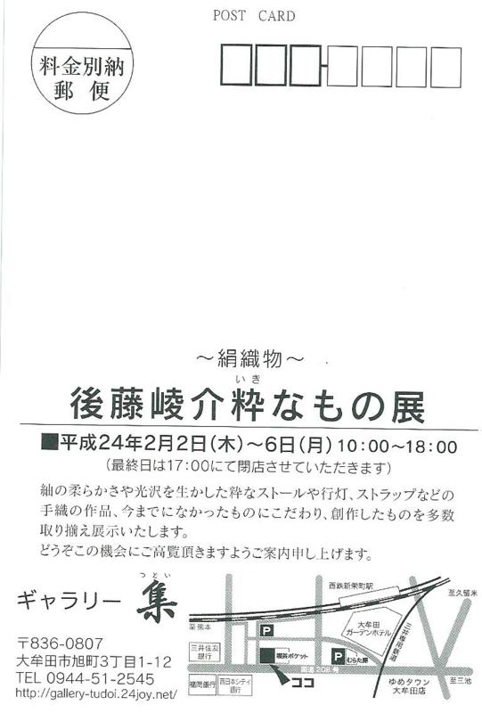 f:id:ryo326:20120118235904j:image