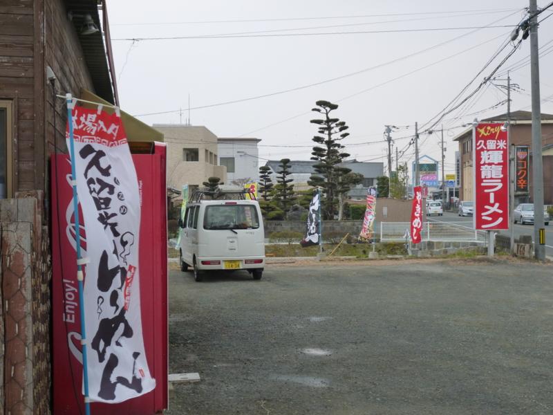 f:id:ryo326:20120201113950j:image