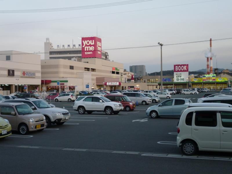 f:id:ryo326:20120201174040j:image