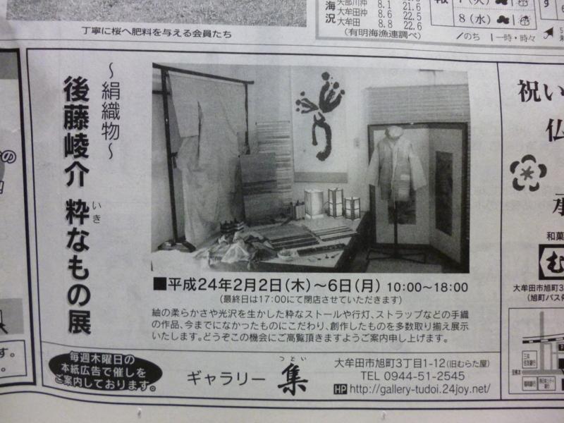 f:id:ryo326:20120207004603j:image