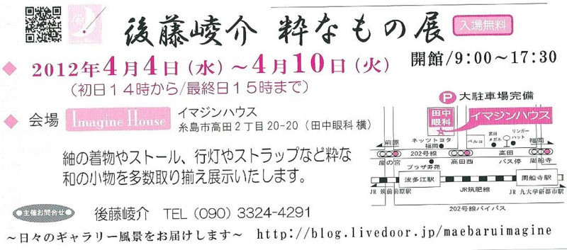 f:id:ryo326:20120324004705j:image