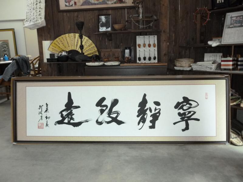 f:id:ryo326:20120718120724j:image