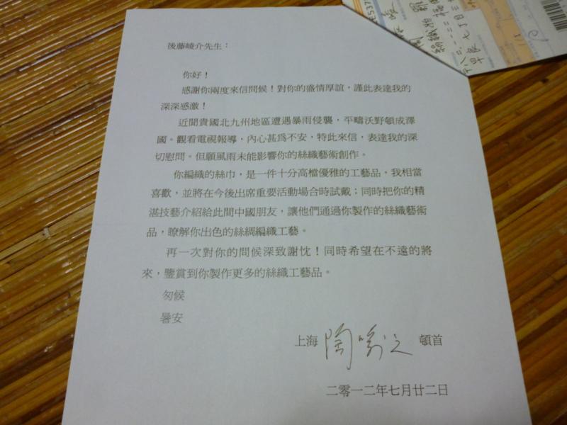 f:id:ryo326:20120802004414j:image