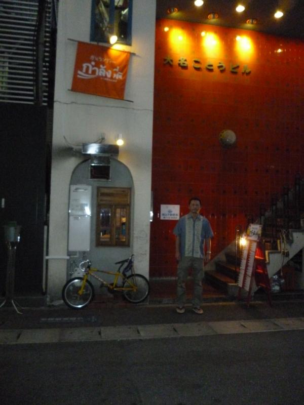f:id:ryo326:20120826190008j:image